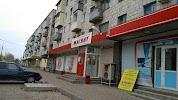 proVape.club на фото Михайловки