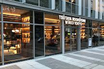 Tsutaya Bookstore - Songshan 2nd Branch, Songshan, Taiwan