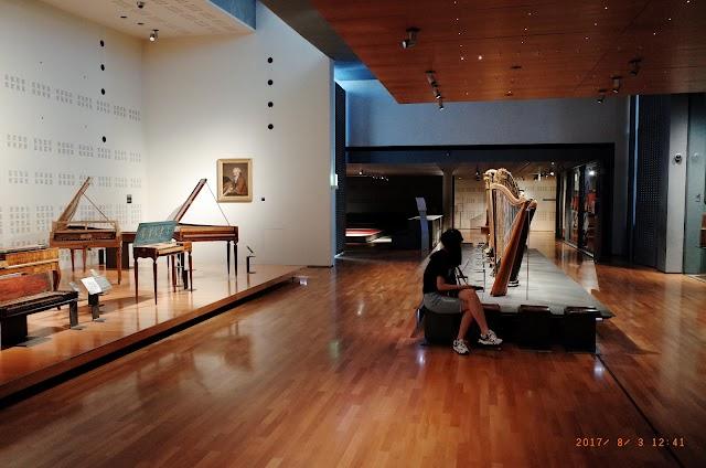 Les Amis Du Musee de la Musique