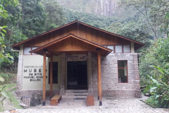 Museo de Sitio Manuel Chavez Ballon, Aguas Calientes, Peru