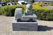 Kariya Highway Oasis, Kariya, Japan