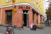 Panema, Helsinki, Finland