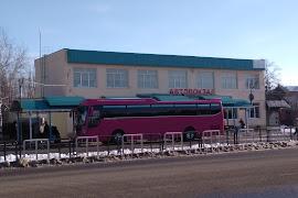 Автобусная станция   Tikhoretsk