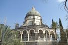 The Beatitude Monastery