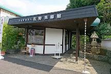 Sano Art Museum, Mishima, Japan