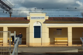 Железнодорожная станция  Baranovichi P