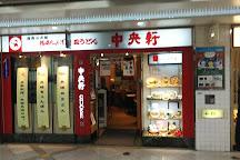 Whity Umeda, Osaka, Japan