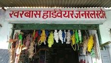Kharbhas Hardware Store jaipur