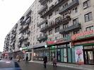 БИНБАНК, проспект Науки на фото Санкт-Петербурга