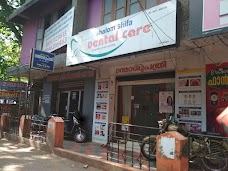 Dental Clinic In Kazhakkuttom.Shalom Shifa thiruvananthapuram