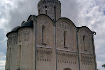 Vladimir Suzdal Museum Reserve, Vladimir, Russia