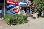 Бенат, улица Максима Горького, дом 28 на фото Тюмени