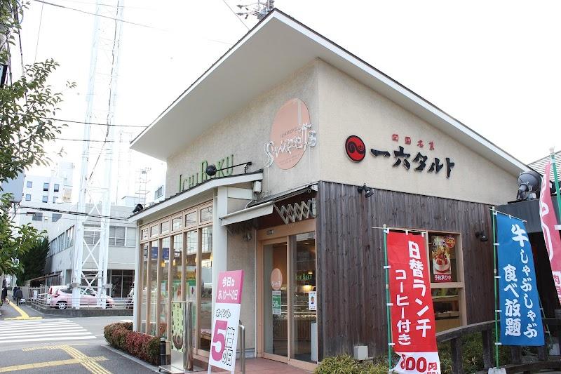 一六本舗 駅前店
