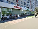 Фармация, Воскресенская улица, дом 97С2 на фото Архангельска