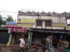 Paschimbanga Gramin bank Branch Kalyanpur haora