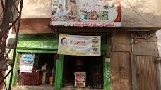 Qaisrani General Store dera-ghazi-khan