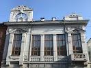 Сбербанк, улица Фрунзе на фото Самары