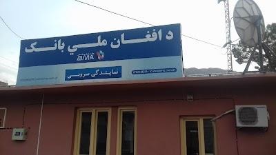 Bank E Millie Afghan Surobi Branch