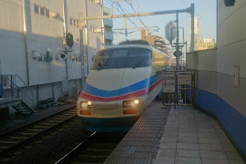 Железнодорожная станция  Keisei Funabashi