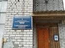 Церковь «Надежда» Евангельских христиан-баптистов г.Тверь