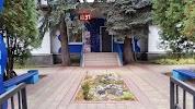 Высота, Окский проспект, дом 28 на фото Коломны