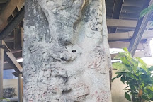 Museo de Arqueologia, Copan Ruinas, Honduras