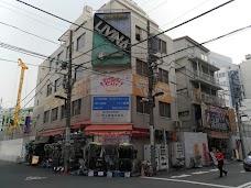 Techno House Toei