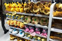 Pokemon Mega Center Tokyo, Toshima, Japan