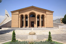 Komitas Museum-Institute, Yerevan, Armenia