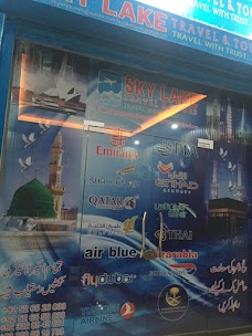 SKYLAKE TRAVEL & TOURS Sialkot
