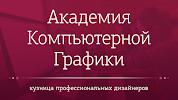 Академия Компьютерной Графики, улица Некрасова на фото Казани