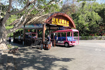 Luhuitou Park, Sanya, China