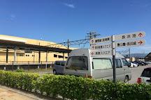 Nagahama Railway Square, Nagahama, Japan