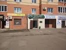 "Магазин ""Череповецкий мясокомбинат"", Шекснинский проспект, дом 33 на фото Череповца"