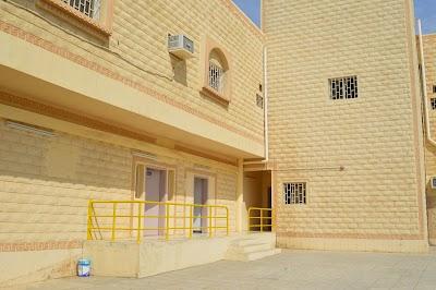 Al Manar International School, Boys Section, Madinah, Saudi