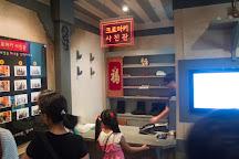 Korea Manhwa Museum, Bucheon, South Korea