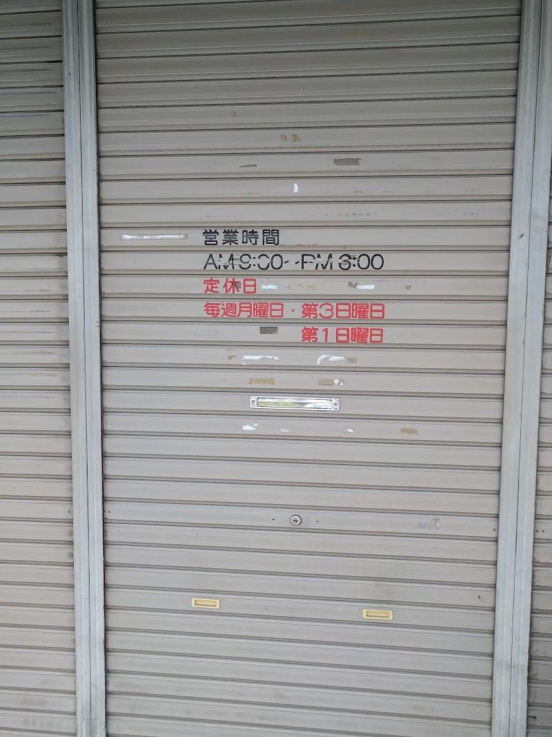 中川美容室