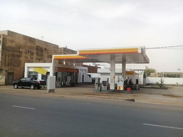 Station Shell