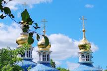 The Holy Dormition Pskovo-Pechersky Monastery, Pechory, Russia
