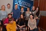 Губерния, Издательский Дом, улица Воровского на фото Челябинска