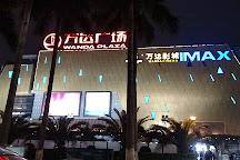 Wanda Plaza (cloud City Road), Guangzhou, China
