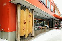 Kakizaki Shoten, Yoichi-cho, Japan