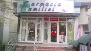 Farmacia Familiei, улица Митрополит Гавриил Бэнулеску-Бодони, дом 57/1 на фото Кишинёва