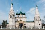 Храм Ильи Пророка на фото Ярославля