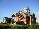 Церковь Святого Мученика Иоанна Воина
