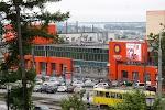 Аксион, улица Карла Маркса на фото Ижевска