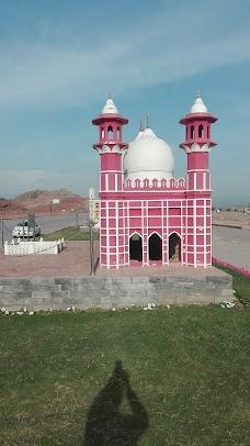 TOWN MART islamabad