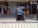 Рекламное агенство DagLight на фото Кизилюрта