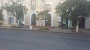 РНКБ Банк ОО256, улица Очаковцев на фото Севастополя