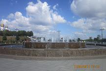 Strelka Fountains, Yaroslavl, Russia